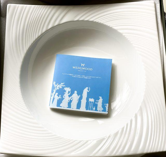 wedgwoodの皿の画像